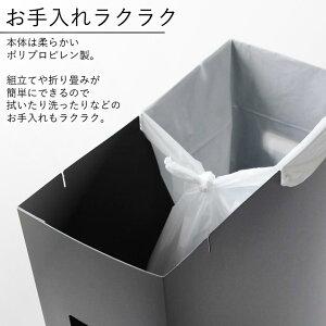 ゴミ箱キッチンシンク下蓋付きゴミ箱towerタワー