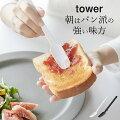バターナイフシリコンシリコーンスプーンtowerタワー