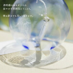 風鈴ガラス風鈴彩津軽びいどろアデリアガラス
