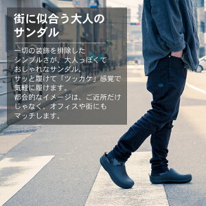 bisoleバイソールFrontierフロンティア【クッチーナ】