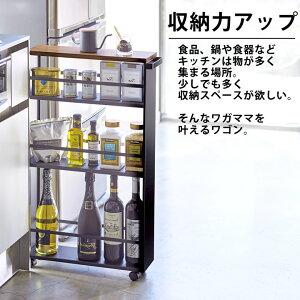 ハンドル付きスリムワゴンtower【クッチーナ】