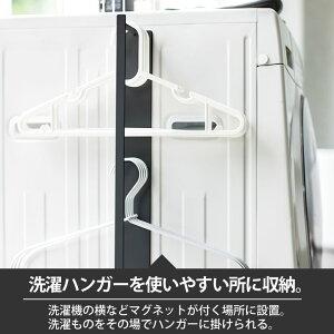 マグネット洗濯ハンガー収納ラックtower【クッチーナ】