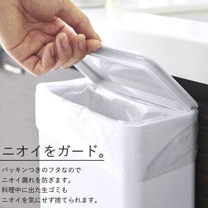 マグネット&シンク扉ゴミ箱towerタワー