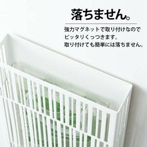 マグネット虫除けプレートカバーtower【クッチーナ】