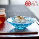かき氷 カップ うつわ 庄内クラフト 水月 デザート 【 クッチーナ 】 ガラス ボウル 氷 デザート 器 皿 カキ氷 鉢 中…