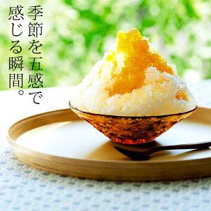 カキ氷カップ庄内クラフト【デザートボウル水月デザート】