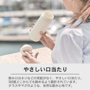 kintoキントーデイオフタンブラー500ml【クッチーナ】