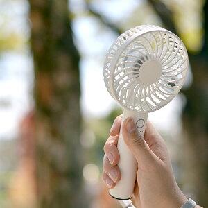 ハンディファンLハンディ扇風機