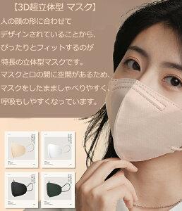 マスク 50枚セット 不織布マスク オシャレマスク 立体マスク 個包装 使い捨てマスク 大人用 プリントマスク mask 防護マスク 防塵マスク ギフト プレゼント