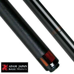 ビリヤード キュー アダム ジャンプ&ブレイク AJB-2N (リネングリップ) (専用シャフト装備)