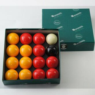 "2 ""(bracelet beads 1 7/8"") for the ball set English eight ball"