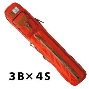 ビリヤード キューケース 送料無料 3 Seconds スリーセカンズ オレンジ 3B4S (バット3本シャフト4本収納)/おしゃれ ファッション センス 綺麗 軽量 スポーティ スポーツ スリーセカンド 自転車 シ
