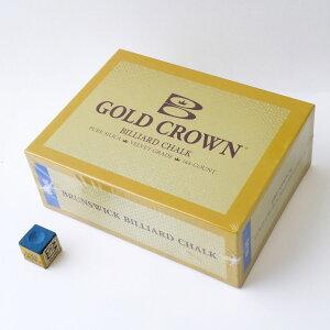ビリヤード チョーク ブランズウィック ゴールドクラウン チョーク グロス (1箱144個)