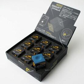 ビリヤード チョーク MEZZ スマートチョーク (9個/箱) SC9-B007