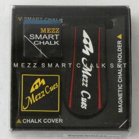 ビリヤード チョーク MEZZ スマートチョークセット 黒/白 SCS-KW アクセサリー 小物 ギフト プレゼント おしゃれ メッヅ メッズ