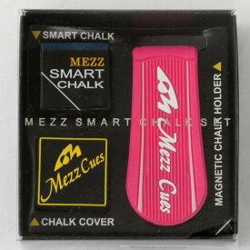 ビリヤード チョーク MEZZ スマートチョークセット ピンク/白 SCS-PW アクセサリー 小物 ギフト プレゼント おしゃれ メッヅ メッズ
