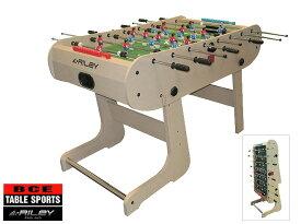 本格派!テーブルサッカー サッカーゲーム HFT-5N 重量約49kg 大型配送品 フーズボール テーブル・フットボール | ファミリー ゲーム レクリエーション ホテル 保養所 業務用 休憩所 遊び 旅館 児童館 福利厚生