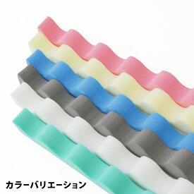 【メール便可】 スポンジ キュースタンド 5本入り グリーン・ホワイト・ピンク・ブラック・イエロー・ブルー各色