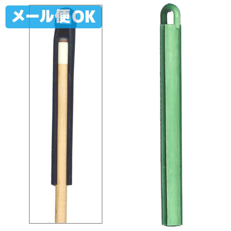 【メール便可】 ビリヤード キューホルダー ハンガー 緑