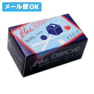 당구 초크 블루 다이아몬드 초크(1상자/2개입)