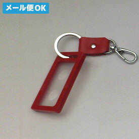 【メール便可】 ジョイントキャップ・ガーディアン 赤/2穴タイプ