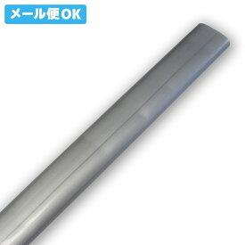 【メール便可】 ビリヤード グリップ シルグリップ V7 シリコンシルバー シリコン ゴム 糸巻き 革巻き ノーラップ ウッドラップ グリップ フレーマーフレーマー 付け方 巻き方 装着 しっとり さらさら