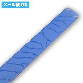 【メール便可】 ビリヤード グリップ シルグリップ VH946 ブルー シリコン ゴム 糸巻き 革巻き ノーラップ ウッドラップ グリップ フレーマーフレーマー 付け方 巻き方 装着 しっとり さらさら