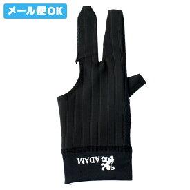 【メール便可】アダム グローブ 黒 ブラック 左手着用/右利き用(Left Hand) Mサイズ