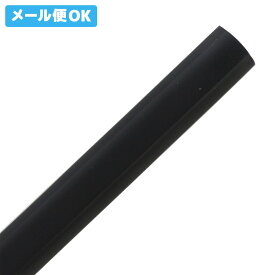 【メール便可】 ビリヤード グリップ シルグリップ V2 ブラック シリコン ゴム 糸巻き 革巻き ノーラップ ウッドラップ グリップ フレーマーフレーマー 付け方 巻き方 装着 しっとり さらさら