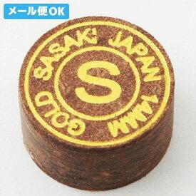 【メール便可】 ビリヤード タップ Sasaki ササキ ゴールドタップ S 先端 革 皮 チョーク乗り ティップ tip 積層 単層 ファイバー グリップ キレ スピン