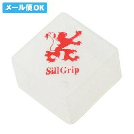 【メール便可】 ビリヤード チョークケース アダム シルグリップ製チョークケース 白 x 赤ライオン