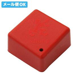 【メール便可】 ビリヤード チョークケース アダム シルグリップ製チョークケース 赤 x 赤ライオン
