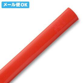 【メール便可】 ビリヤード グリップ アダム×シルグリップ V2 しっとり レッド シリコン ゴム 糸巻き 革巻き ノーラップ ウッドラップ グリップ フレーマーフレーマー 付け方 巻き方 装着 しっとり さらさら