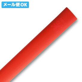 【メール便可】 ビリヤード グリップ アダム×シルグリップ V3 さらさら レッド シリコン ゴム 糸巻き 革巻き ノーラップ ウッドラップ グリップ フレーマーフレーマー 付け方 巻き方 装着 しっとり さらさら