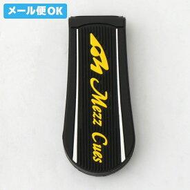 【メール便可】 ビリヤード チョークホルダー MEZZ マグネティック チョークホルダー 黒/黄 MPH-KY