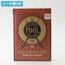 【メール便可】 アルティメイト プールチャレンジ カード (オリジナル) ビリヤード トランプ