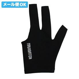 【メール便可】 ビリヤード グローブ NAVIGATOR ナビゲーター メンズ フリーサイズ 黒 フィンガーカット コスパ シンプル ロゴのみ ギフト プレゼント 手袋 技術向上 練習 トレーニング