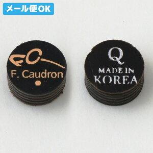 【メール便可】 ビリヤード タップ クードロン Caudron Q バラ 先端 革 皮 チョーク乗り ティップ tip 積層 単層 ファイバー グリップ キレ スピン