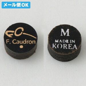 【メール便可】 ビリヤード タップ クードロン Caudron M バラ 先端 革 皮 チョーク乗り ティップ tip 積層 単層 ファイバー グリップ キレ スピン