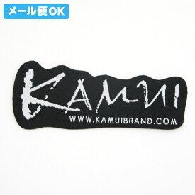 【メール便可】 カムイ ワッペン 黒