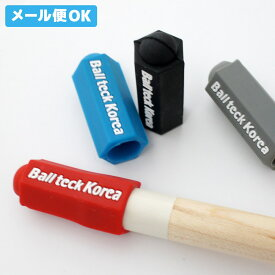 【メール便可】タップキャップ 各種 Balltech Korea