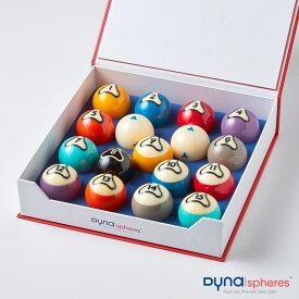 ダイナ スフィア ビリヤードボールセット Dyna|spheres (的玉15個+手玉2個)