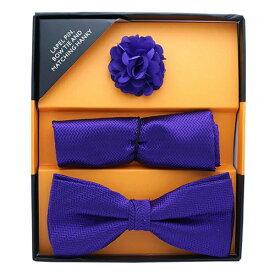 ボウタイ&ポケットチーフ&ラペルピン セット パープルギフト プレゼント お祝い 結婚式 ビジネス 新生活 父の日 彼氏 夫 バレンタイン