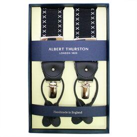 ALBERT THURSTON アルバートサーストン サスペンダー ブラック ホワイト ×ステッチ柄メンズアクセサリーの通販ギフト プレゼント お祝い 結婚式 ビジネス 新生活 父の日 彼氏 夫 バレンタイン