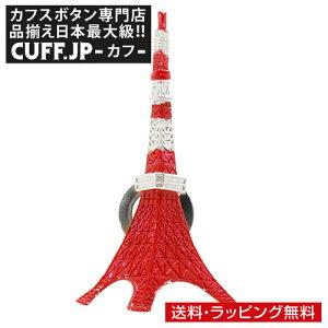 東京タワー SWANK ピンズ ラペルピンアクセサリー メンズジュエリー ジュエリーギフト プレゼント お祝い 結婚式 礼服 結婚式 冠婚葬祭 ビジネス スーツ メンズ 男性 彼氏 夫 新生活 父の日 バ