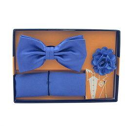 ボウタイ&ポケットチーフ&ラペルピン セット ブルー 蝶ネクタイギフト プレゼント お祝い 結婚式 ビジネス 新生活 父の日 彼氏 夫 バレンタイン
