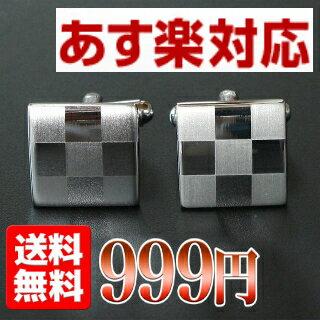鎌倉カフス工房 シルバーツートン カフスボタン・カフリンクス メンズ sc025