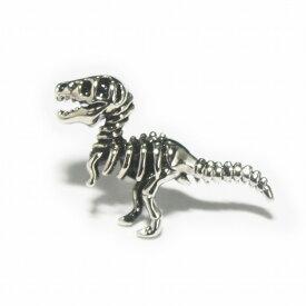 鎌倉カフス工房 恐竜の骨ピンズ・ラペルピン メンズ cf1468