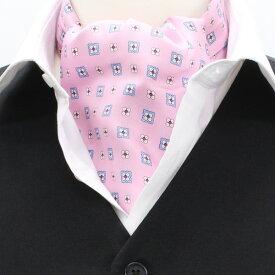 アスコットタイ メンズ 結婚式 フラワードット小紋柄ピンク フォーマル アスコット スーツアクセサリー専門店 ブライダル 披露宴 二次会 お呼ばれ パーティー おしゃれ カフスマニア