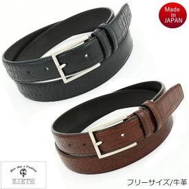 b83071c5b368 クロコ型押 ベルト ビジネス メンズ メンズ 黒 牛革 30mm フリー 日本製 KIETH あす楽
